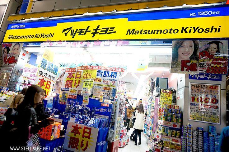 *☆ Stella Lee's Blog ☆*: Japanese Drugstore Tour - Matsumoto Kiyoshi in Shibuya