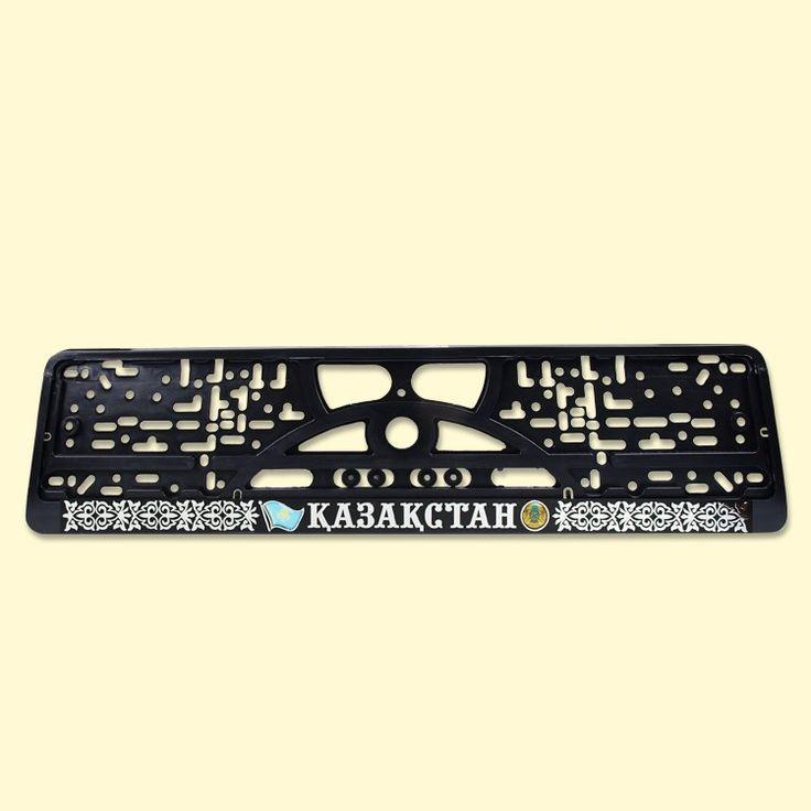 "SHOP-PARADISE.COM KFZ - Nummernschildhalter ""Kasakstan 3D"" 4,19 € http://shop-paradise.com/de/kfz-nummernschildhalter-kasakstan-3d"