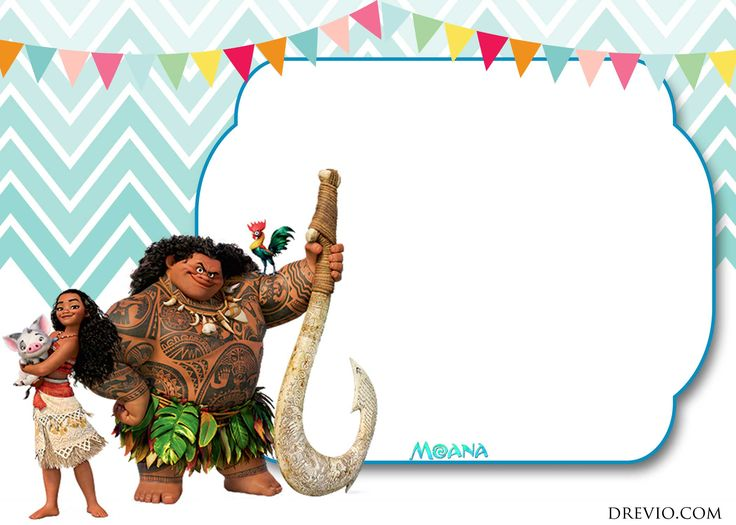 Free FREE Printable Little Moana Birthday and Baby Shower Invitation