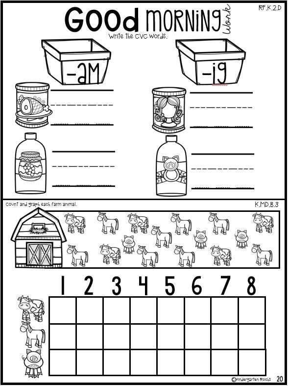 Morning Work for Kindergarten is exactly what you need to help your students transition into morning routines. Keep learning meaningful and intent by tracking progress and growth using this notebook and standard checklist. Gather evidence for growth in each area. Unit 8 is the eighth unit out of 9. The morning work for unit 8 is a full page of work, half of the sheet is ELA and the other is math.