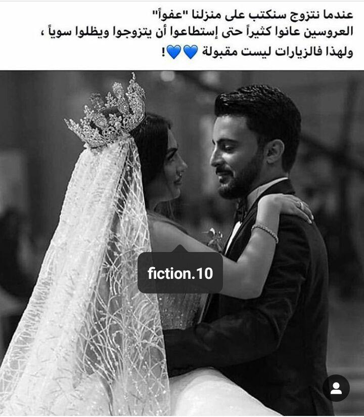 يـ ـہو مـ ـہيـ ـہا تـ ـہ حہٻ يہٻ يہن 卍 Love Quotes For Wedding Beautiful Quran Quotes Calligraphy Quotes Love