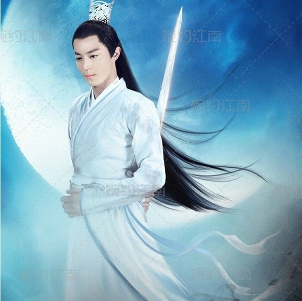 >> Click to Buy << 2015 Newest TV Play Journey of the Flower Hua Qian'gu Actor Bai ZiHua Same Design Fairy Cosplay Men's Costume #Affiliate