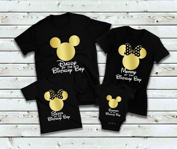 Pin On Matching Birthday Shirts