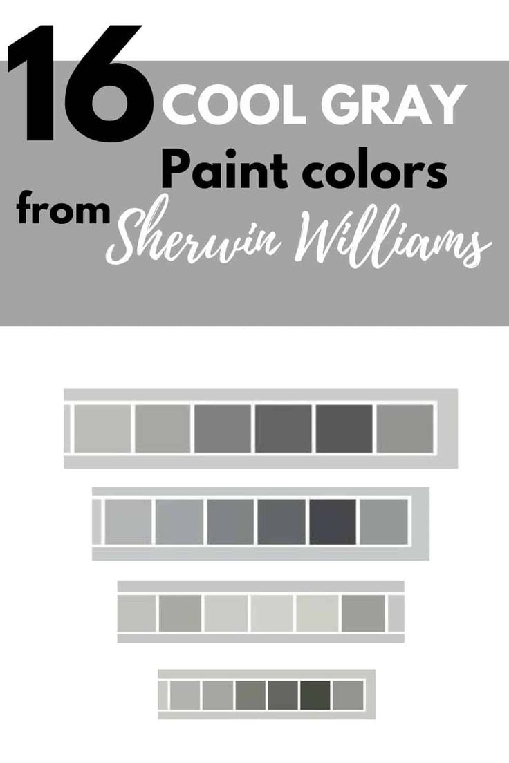 16 Cool Gray Paint Colors - Sherwin Williams in 2020 ...