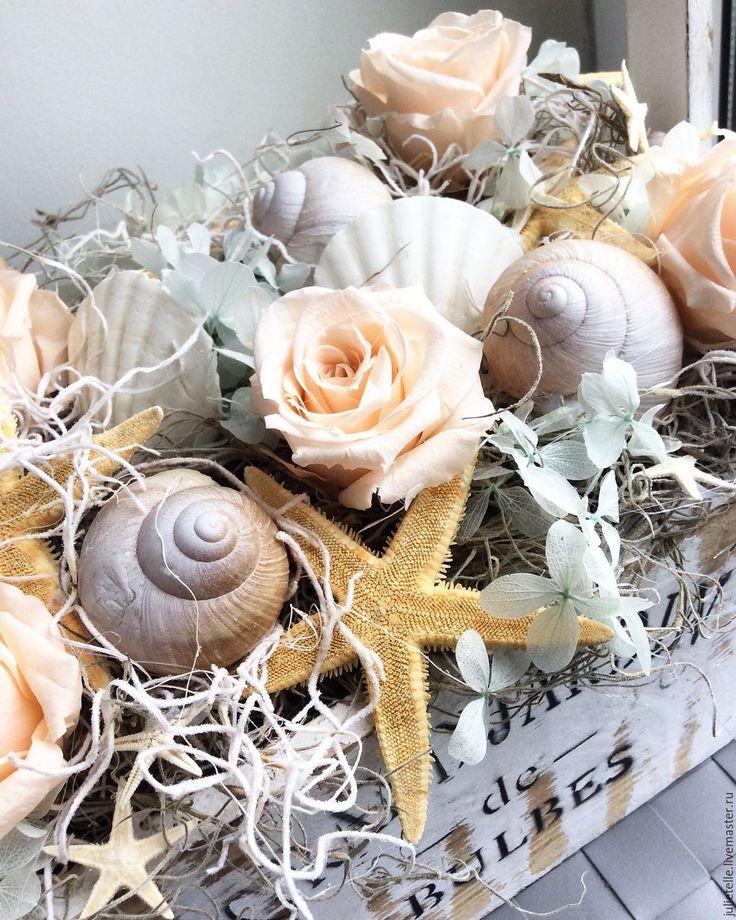 Купить Композиция морская - бежевый, звезда, море, композиция из цветов, морской стиль, свадьба
