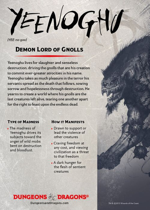 pathfinder creature manual war bull