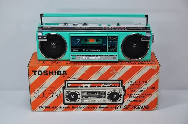 Vintage boombox. Toshiba RT-SF7 .....................Please save this pin.   .............................. Because for vintage collectibles - Click on the following link!.. http://www.ebay.com/usr/prestige_online