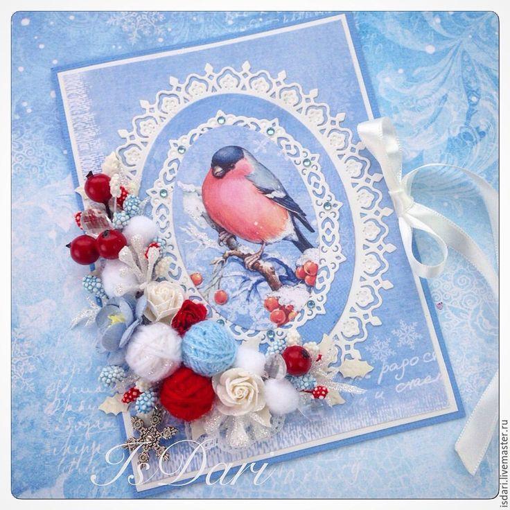 Рождественская или новогодняя открытка