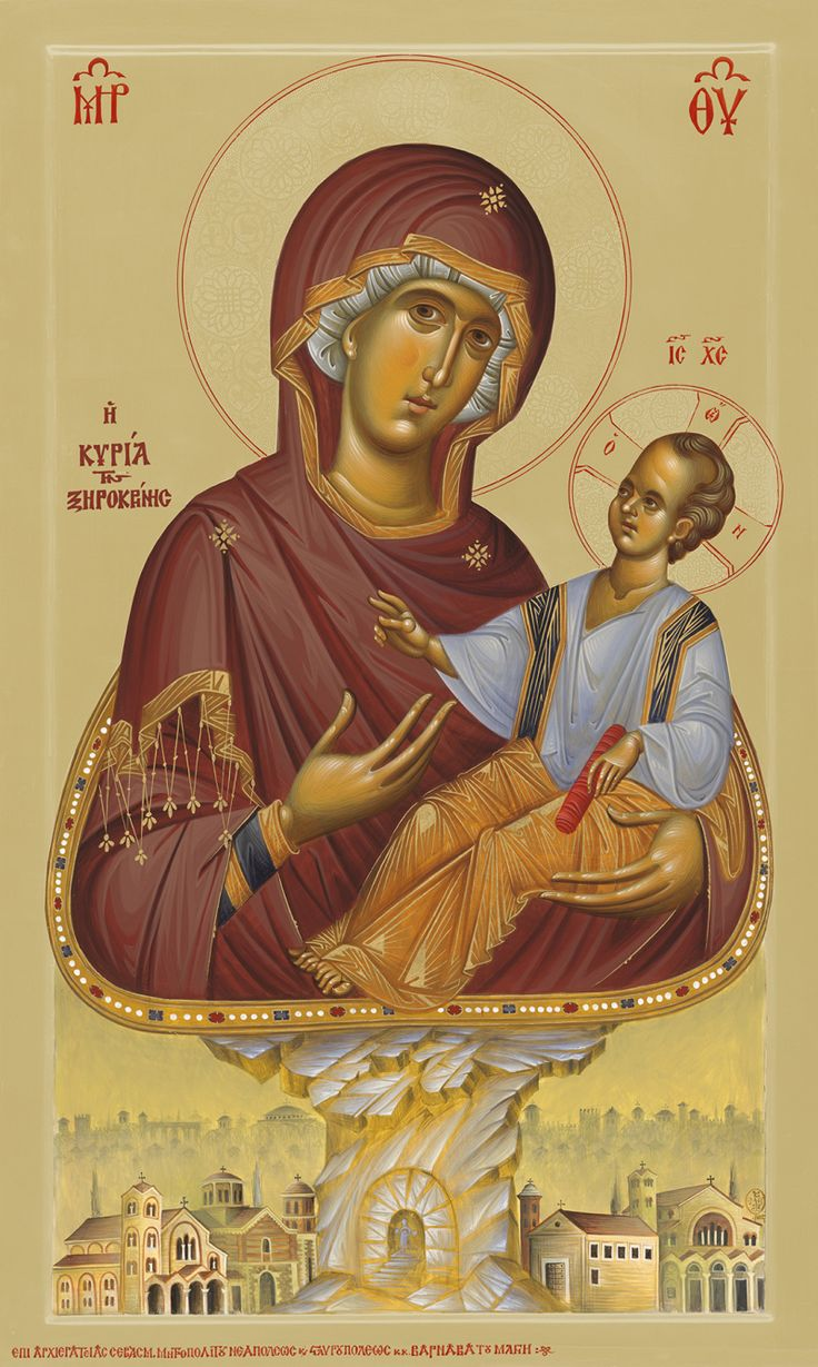 Παναγία της Ξηροκρήνης / Theotokos of Xirokrini