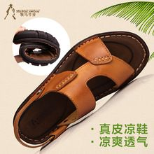 Denim 2014 del verano sandalias masculinas cuero genuino ropa hombre transpirable hombre sandalias de cuero del zurriago(China (Mainland))