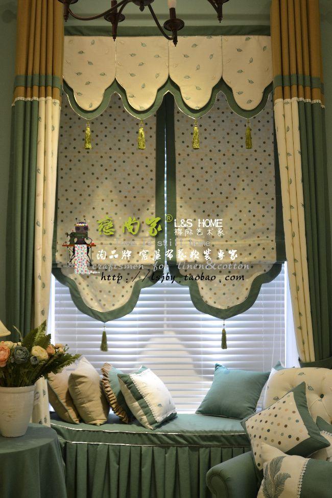 2014 домашний текстиль современный американский стиль свежий жидкости вышитые горошек маленький лист шторы римские шторы украшения дома, принадлежащий категории Шторы и относящийся к Для дома и сада на сайте AliExpress.com | Alibaba Group