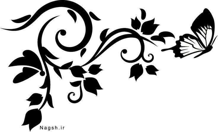 Image result for حاشیه گل سیاه و سفید   Acrylics in ...
