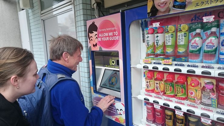 Have you ever looked at a vending machine in Japan and had no idea what the strange, kanji-labelled drinks were? Now there's a new interactive service that will explain everything for you!