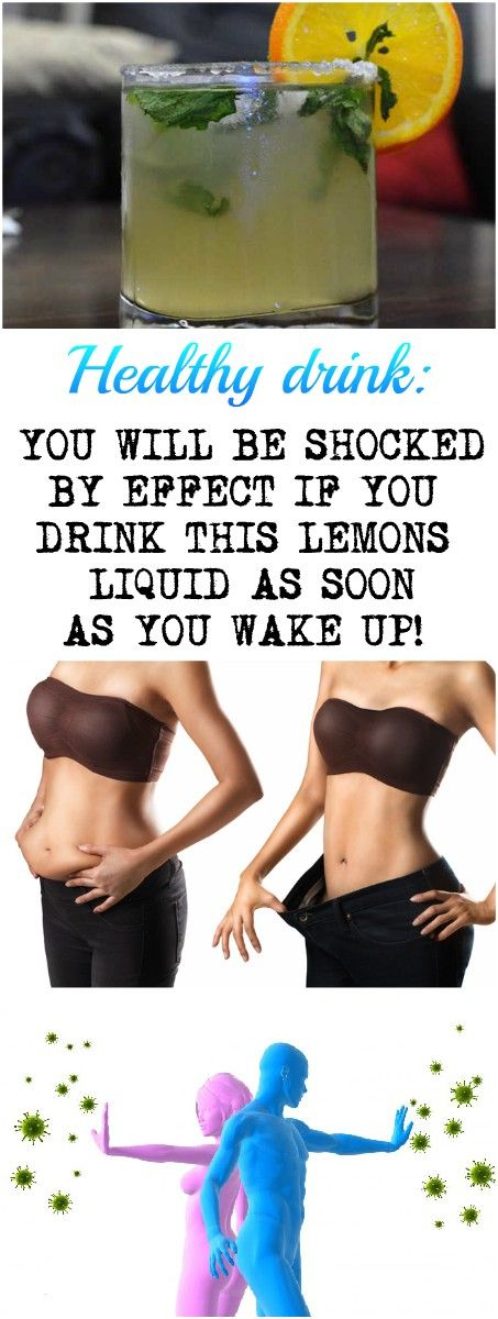 YOU WILL BE SHOCKED BY EFFECT IF YOU DRINK THIS LEMONS LIQUID AS SOON AS YOU WAKE UP!