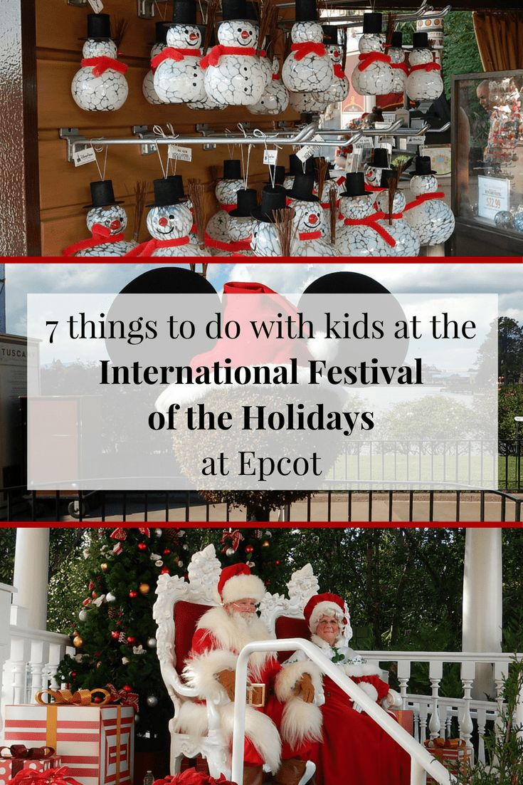 International Festival of the Holidays at Epcot with kids; 7 things to do
