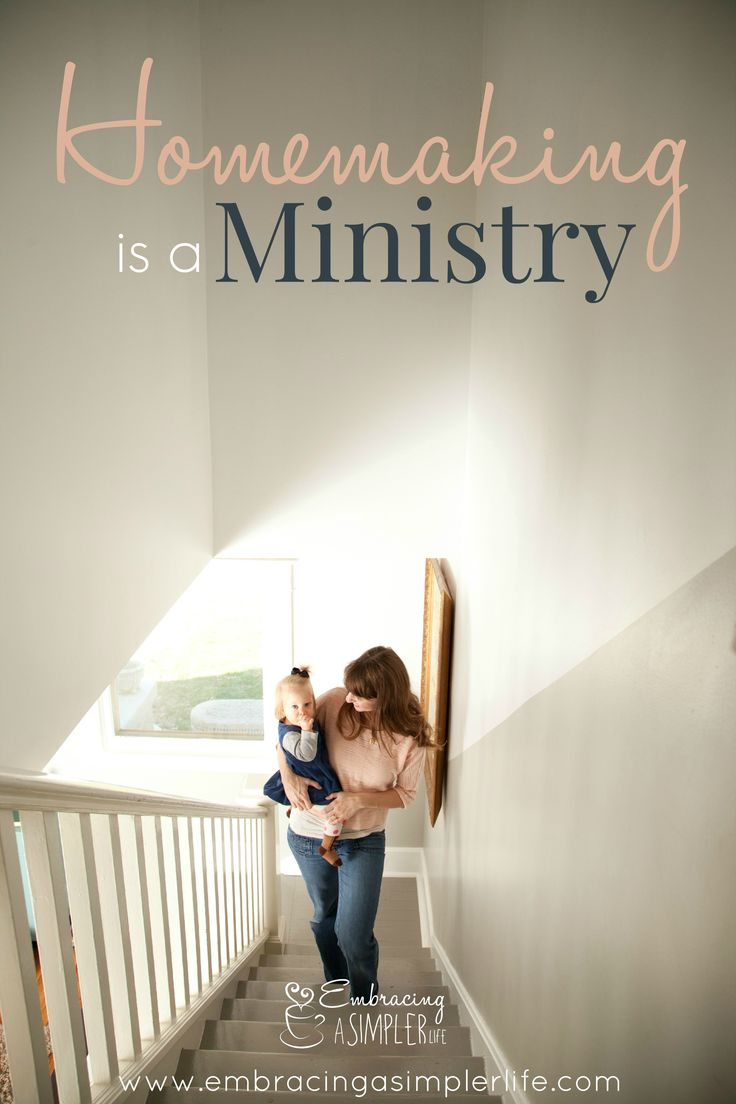 Our homes and families are a calling and a ministry. Homemaking is a good a godly pursuit when we work hard, love, serve and show hospitality for God's glory. Titus 2 and Colossians 3:23 paint this picture for us.