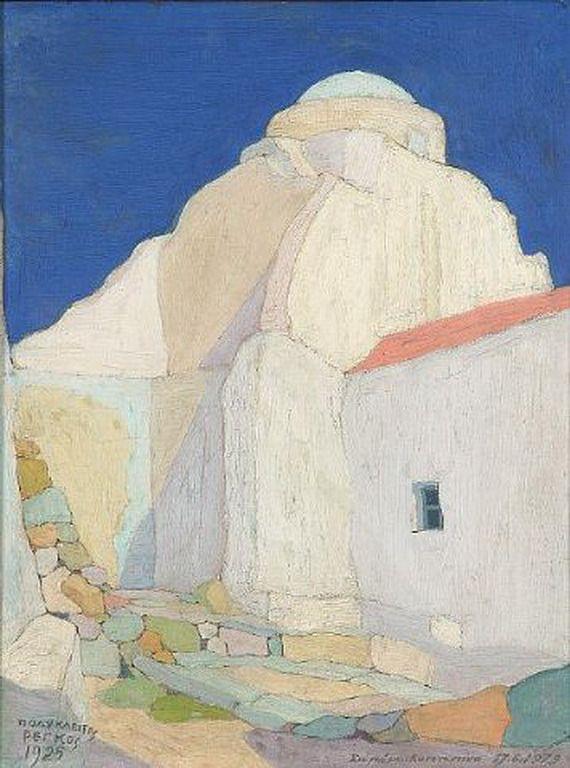 Ρέγκος Πολύκλειτος-Paraportiani, Myconos, 1925