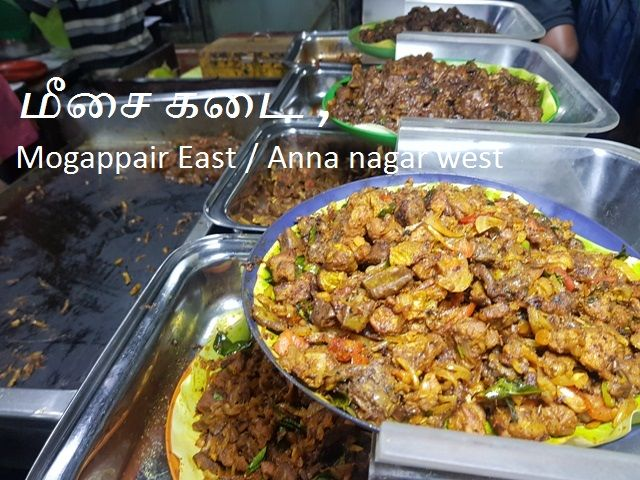 Meesai Kadai For Spicy South Indian Food Indian Food Recipes South Indian Food Food