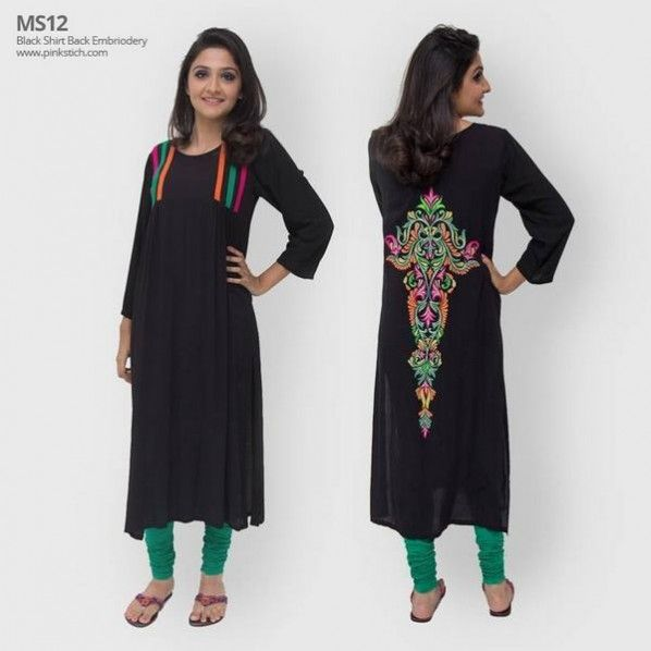 Birthday Dress Collection: 1000+ Ideas About Eid Dresses On Pinterest