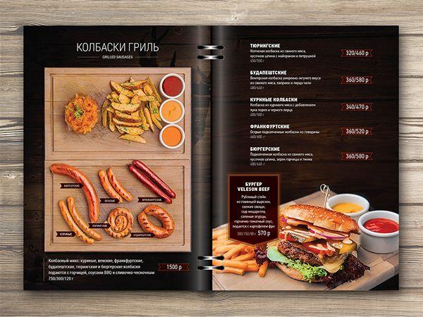 41 best menu design images on Pinterest Food menu design - how to make a restaurant menu on microsoft word