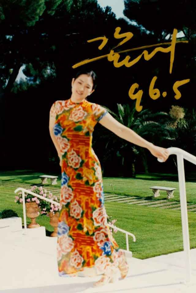 Actress Gong Li in cheongsam exudes oriental charm  (5) - People's Daily Online