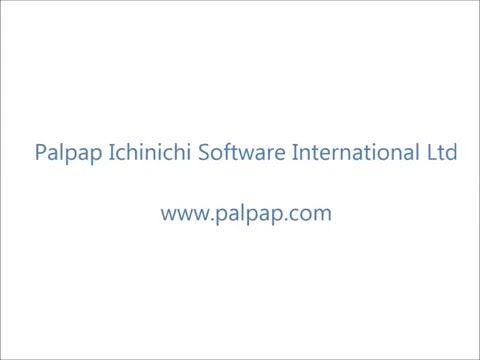 Educational ERP Software - Palpap