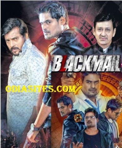 odia movie blackmail ringtone download