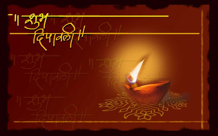 Brings The Happiness, The Joy, The Hope, The Prosperity in Life. The Festival of Light  Wish You All  Happy Diwali #happydiwali #festivaloflight