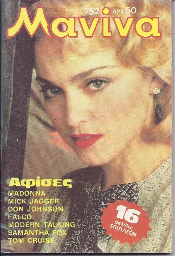 MADONNA - FALCO - MODERN TALKING - DON JOHNSON - GREEK- MANINA Mag-1986 - No.752