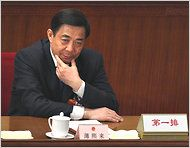 Bo Xilai - The New York Times