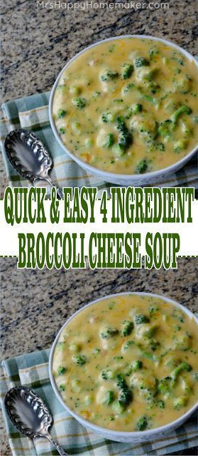 QUICK & EASY 4 INGREDIENT BROCCOLI CHEESE SOUP, #broccoli #broccolicheesesoup #Cheese