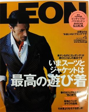 """<Magazine>最後に手前味噌でスミマセン!LEONはそもそも付加価値のあるものだけを選りすぐり、人生をポジティブに生きる男性のための雑誌でありたいと思っています。日本のプレミアムを作り出すのは消費意欲と、遊びという知的好奇心旺盛な""""人""""作りだと思っています。【LEON編集長 前田陽一郎】 lexus.jp/... ※掲載写真の権利および管理責任は各編集部にあります。LEXUS pinterestに投稿されたコメントはLEXUSの基準により取り下げる場合があります。"""