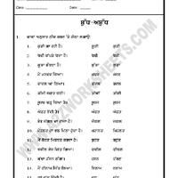 31 best Free Punjabi Alphabets / Punjabi Grammar / Punjabi
