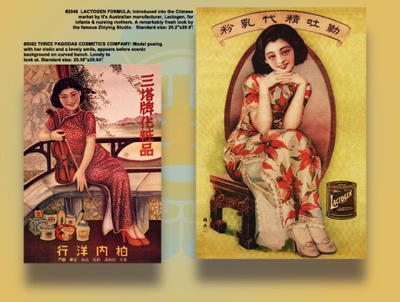 Chinese Advertising Art for Lactogen Formula