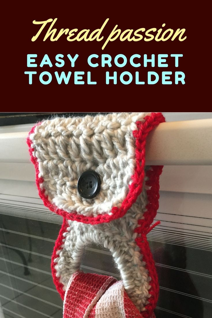 Easy crochet towel holder by Thread passion on youtube !! Really Easy project for beginner!! Subscribe!!!! https://youtu.be/_lPXC_iwwOQ