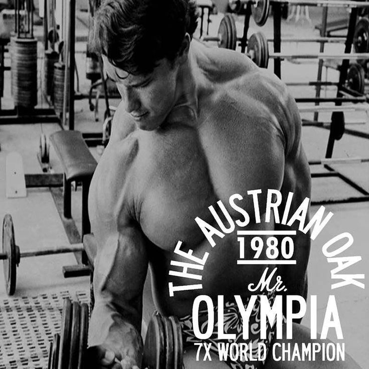 "Arnold Schwarzenegger nicknamed ""The Austrian Oak"" 7X Mr. Olympia #arnoldschwarzenegger #austrianoak #aesthetics #aestheticphysique #gainz #muscle #goldenera #themecca #bodybuilding #classics #alpha #musclenation #goldeneraofbodybuilding #fitlife #mrolympia #goldsgymvenice #shred #fitness #classicbodybuilding #bodybuilder #physique #gains #fitspiration #gym #fitfam #fitspo #shred #pumpingiron #flex #motivation #musclebeach"
