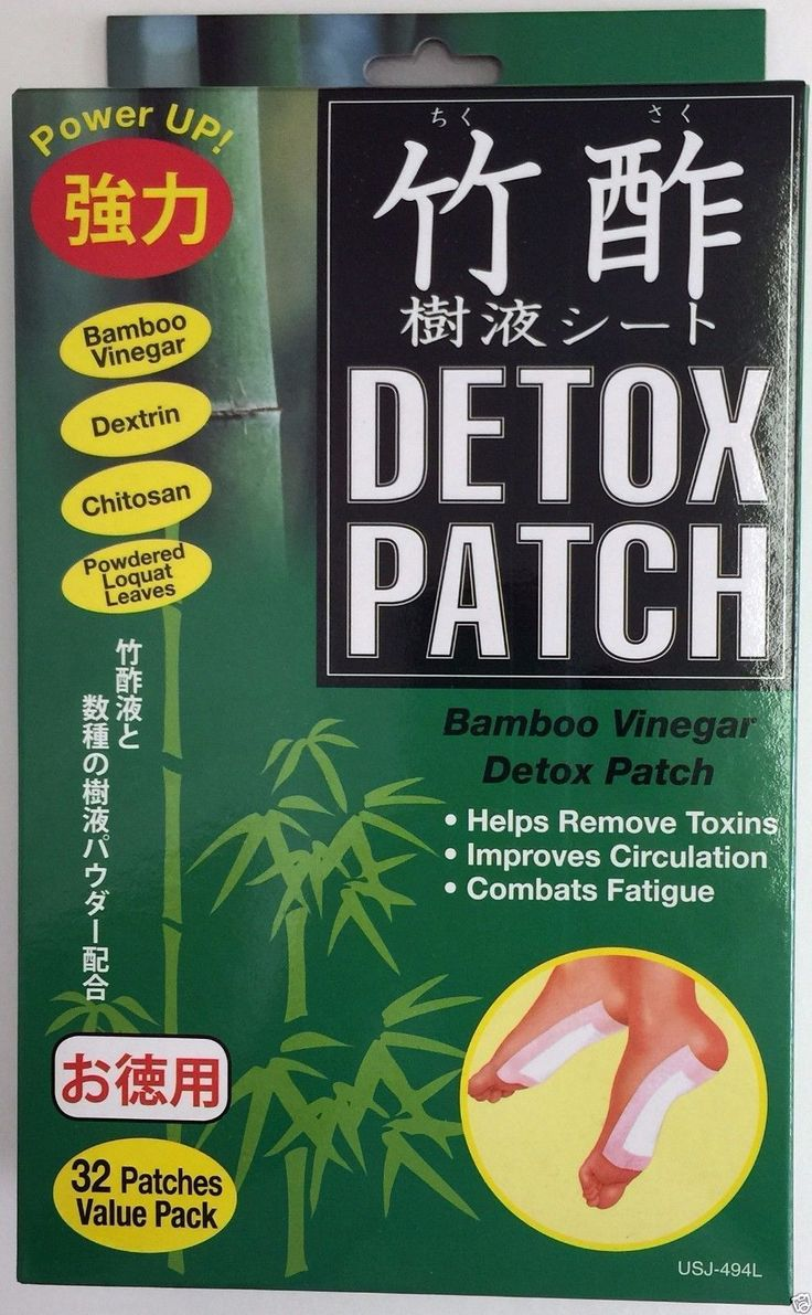 Detox Pads: Detox Patch Bamboo Vinegar Detox Patch - 32 Patches -> BUY IT NOW ONLY: $32.95 on eBay!