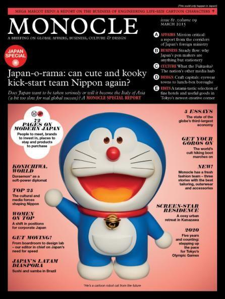 Issue 81 - Monocle Magazine
