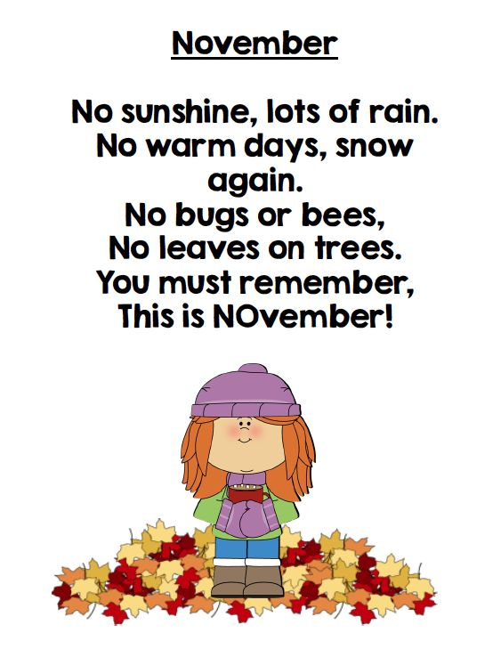 November Poem FREEBIE from GradeONEderful.com