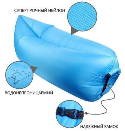 Надувной диван Ламзак (Lamzac) дополнительное фото в интернет-магазине