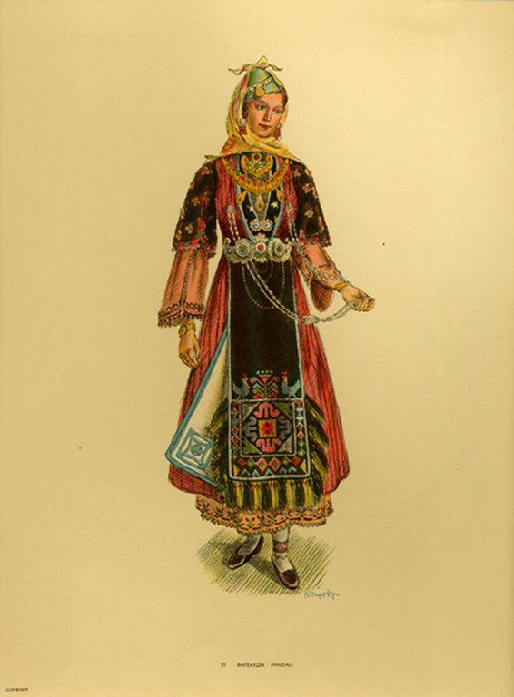 Φορεσιά Φαρσάλων. Costume from Pharsala. Collection Peloponnesian Folklore Foundation, Nafplion. All rights reserved.