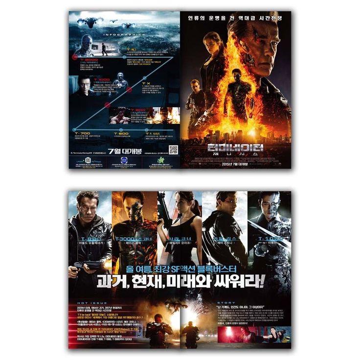 Terminator Genisys Movie Poster Arnold Schwarzenegger, Jason Clarke, Alan Taylor…
