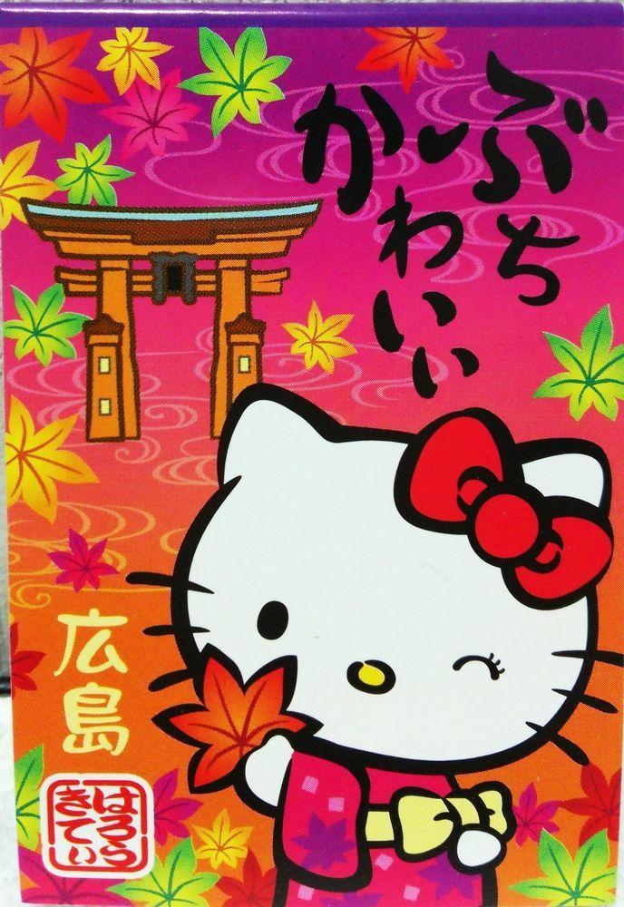 Japan Only Limited Kimono Cute Hello Kitty Memo Note Pad Kanji Sanrio New Kawaii