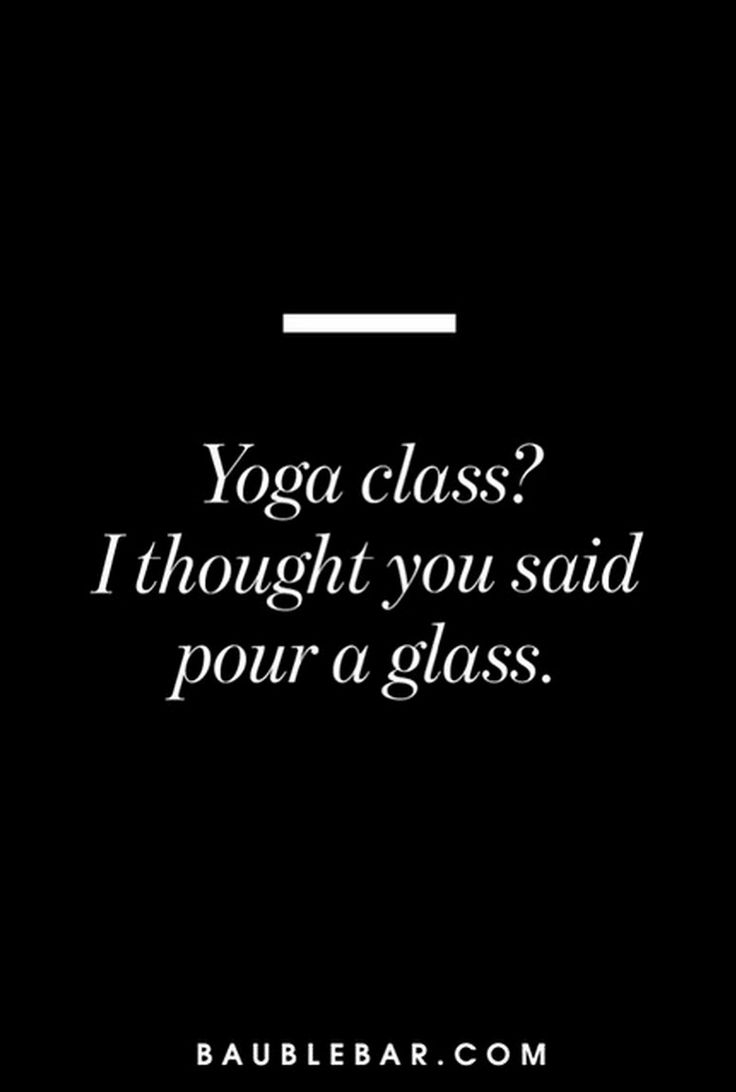 Definitely heard 'pour a glass'. #quotes