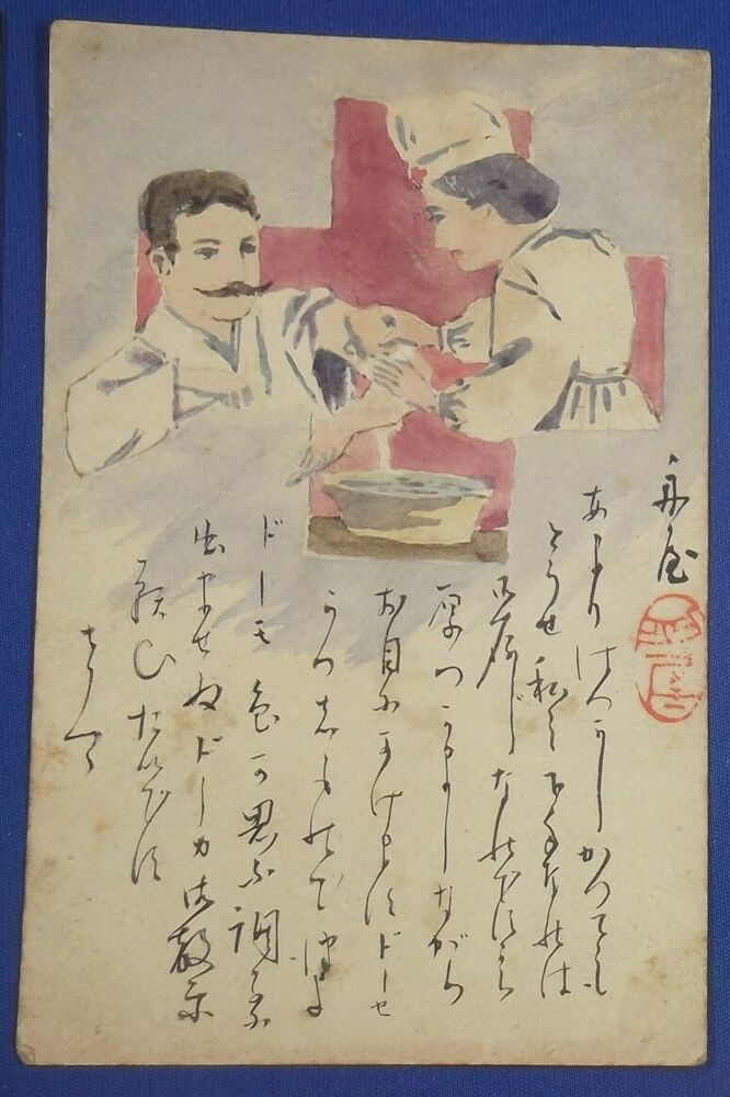 Hand Colored JAPAN Postcard to Soldier at Front Russo