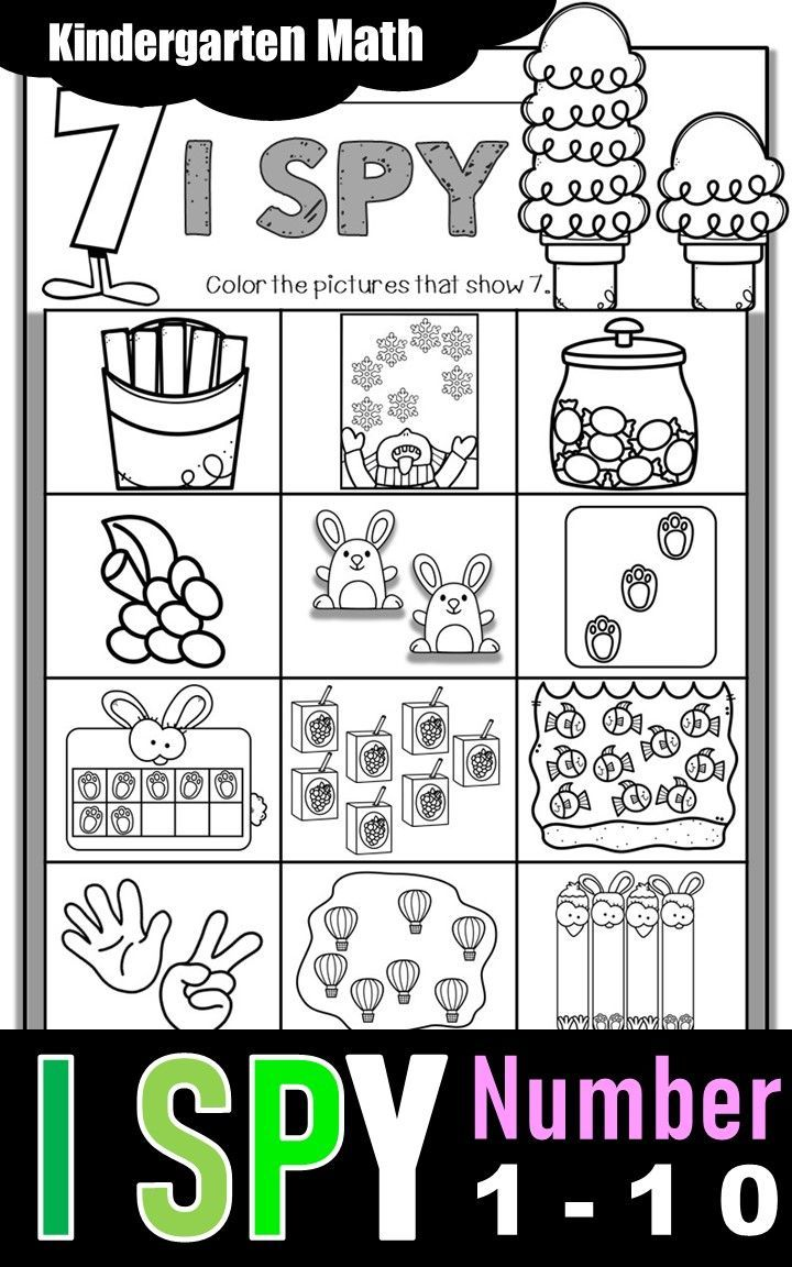 Kindergarten Math Worksheets Numbers 1 10 I Spy Distance Learning Kindergarten Math Kindergarten Math Numbers Kindergarten Math Worksheets [ 1152 x 720 Pixel ]