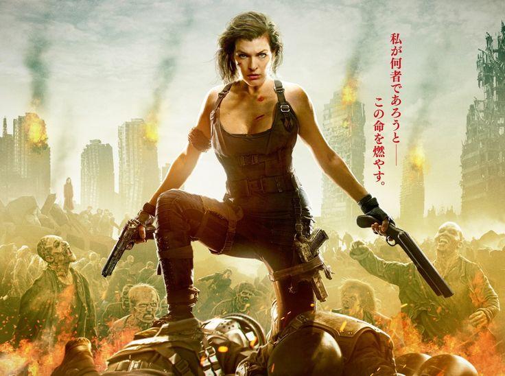 Películas Resident Evil: The Final Chapter  Milla Jovovich Alice (Resident Evil) Fondo de Pantalla