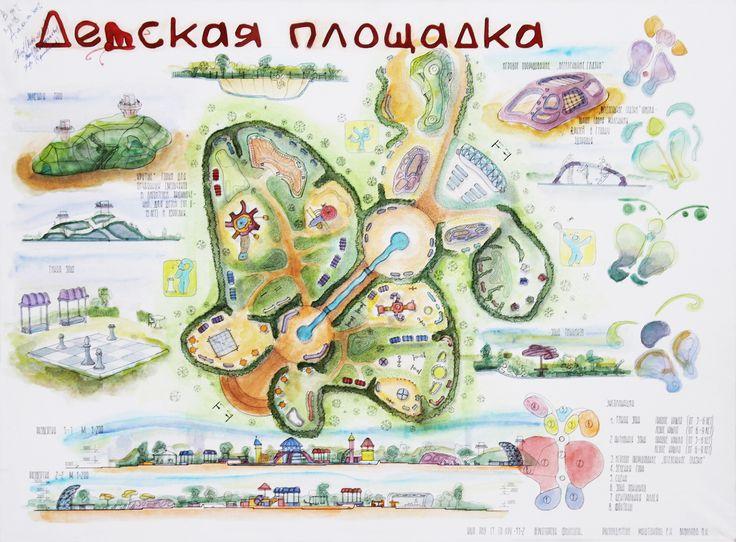 обр. детская площадка