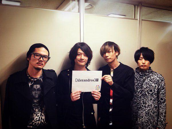 [Alexandros]2016/4/24 NHK総合「シブヤノオト」OA 17:05 - 17:55生出演しました。観てくれた人ありがとう。洋平