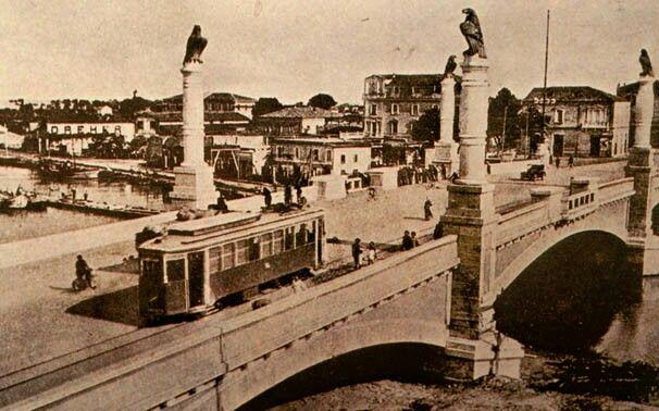 Pescara tanti anni fa